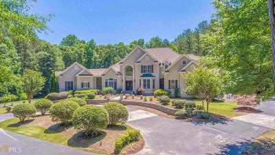 Peachtree City GA Single Family Home Contingent With Kickout: $1,230,000
