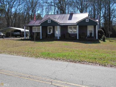 Carroll County Single Family Home Under Contract: 104 Kent