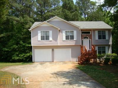McDonough Single Family Home For Sale: 1574 King Mill Rd