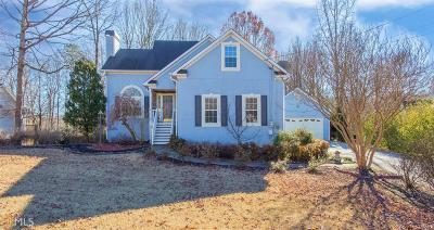 Carroll County Single Family Home New: 702 Miller Ct