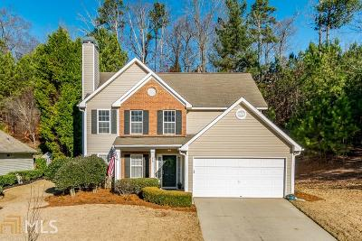 MABLETON Single Family Home Under Contract: 919 Wandering Vine Dr