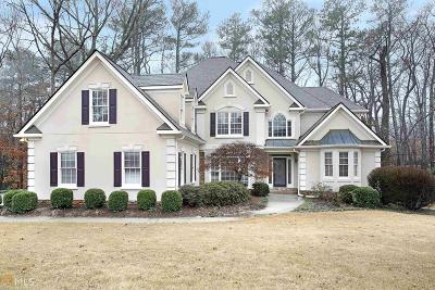 Grayson Single Family Home Under Contract: 1346 Annapolis Way