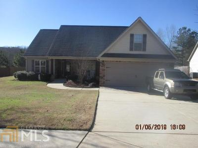 Lagrange Single Family Home For Sale: 311 Perimeter Dr