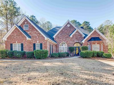 McDonough Single Family Home Under Contract: 635 Huiet Dr