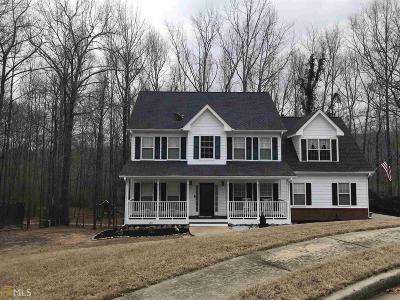 Dacula Single Family Home New: 637 Swans Landing Dr
