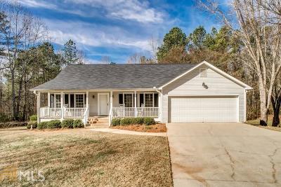 Dallas Single Family Home Under Contract: 558 McCready Dr