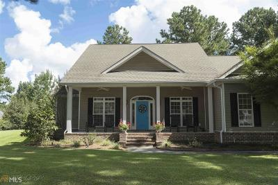 Statesboro Single Family Home For Sale: 1019 Golf Club Rd