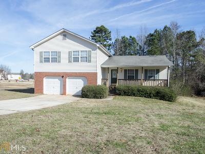Ellenwood Single Family Home Under Contract: 164 Solomon