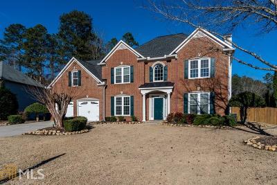 Acworth Single Family Home For Sale: 2057 McLain Rd