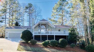 Carroll County Single Family Home Under Contract: 7403 Monticello Dr