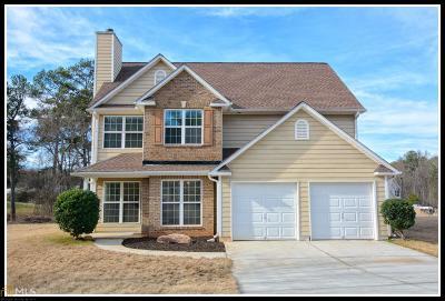 Carroll County Single Family Home Under Contract: 401 Marigold Ct