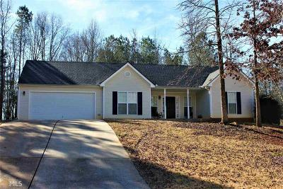 Statham GA Single Family Home Under Contract: $169,900