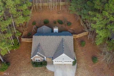 Carroll County Single Family Home Under Contract: 333 Amy Blvd