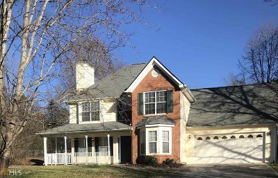 Stockbridge Single Family Home Under Contract: 208 McKenzie Dr