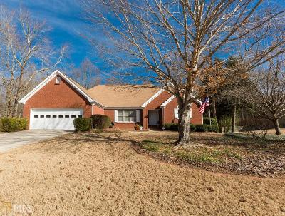 Buford Single Family Home For Sale: 2055 Holland Park Dr