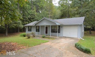 Single Family Home For Sale: 4651 Highway 42 S