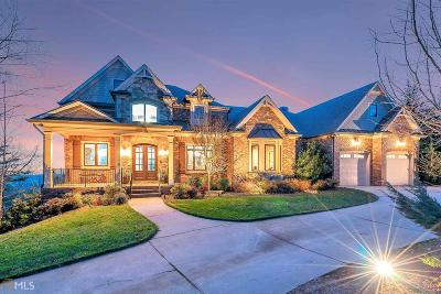 Habersham County Single Family Home Under Contract: 539 Highlands Lake Trl
