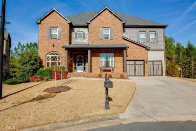 Marietta Single Family Home New: 4857 Locklear Way