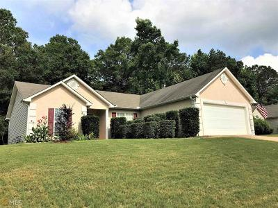 Lagrange Single Family Home New: 602 Brookstone Dr