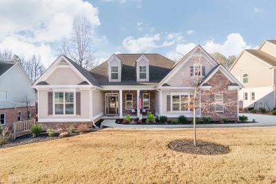 Monroe, Social Circle, Loganville Single Family Home New: 537 Sterling Water Dr