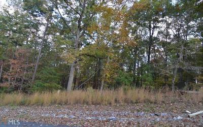 Blairsville Residential Lots & Land New: Serenity Ridge #2