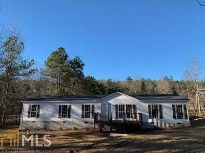 Carroll County Single Family Home Under Contract: 418 Astin Creek Rd