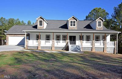 Blairsville Single Family Home Under Contract: 122 Loftis Ln #4