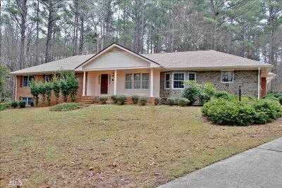 Fayetteville Single Family Home Under Contract: 210 Ginger Cake Trl