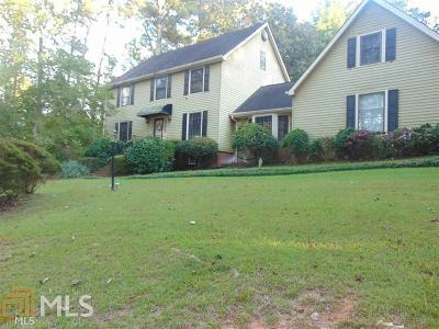 College Park Single Family Home Under Contract: 5090 Greentree Trl