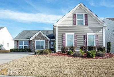 Loganville Single Family Home Under Contract: 3984 Potomac Walk Ct