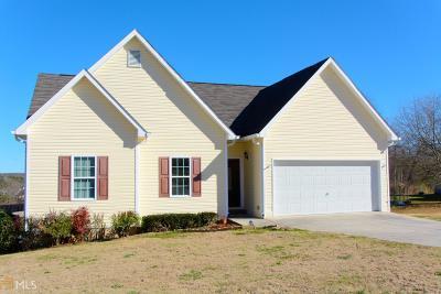 Carroll County Single Family Home New: 313 Kodiak Rd #Phs 2A