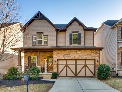 MABLETON Single Family Home Under Contract: 534 Cobblestone Creek Ct