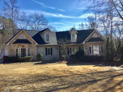 Jefferson Single Family Home For Sale: 237 Hunters Run