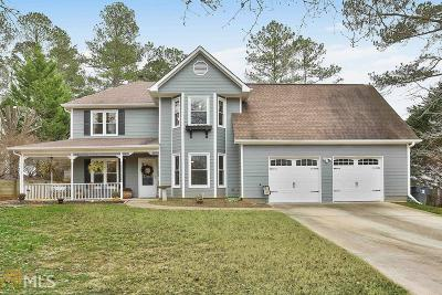 Peachtree City GA Single Family Home Under Contract: $349,900