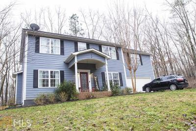 Whitesburg Single Family Home For Sale: 56 Coral Dr
