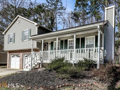 Kennesaw GA Single Family Home New: $199,900