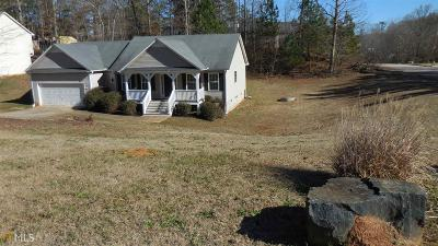 Carroll County Single Family Home New: 342 Daniel Mill Xing