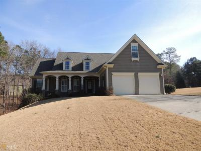 Cartersville Single Family Home Under Contract: 22 Roberson Dr