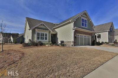 Gainesville Single Family Home New: 3924 Sweet Magnolia Dr
