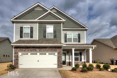 Cartersville Single Family Home Under Contract: 36 Miles Dr