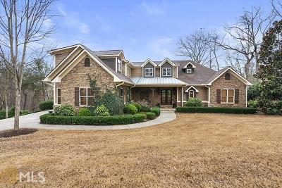 Dawsonville Single Family Home Under Contract: 14 Honeysuckle Trl
