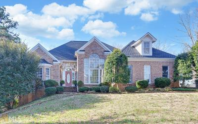 Stephens County Single Family Home Under Contract: 44 Tugalo Hts