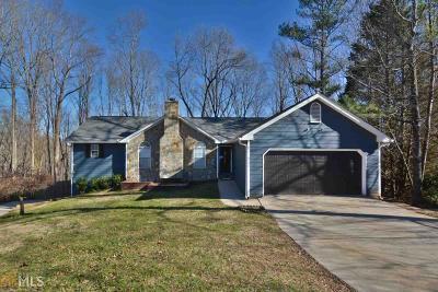 Braselton Single Family Home New: 4554 Trellis Way