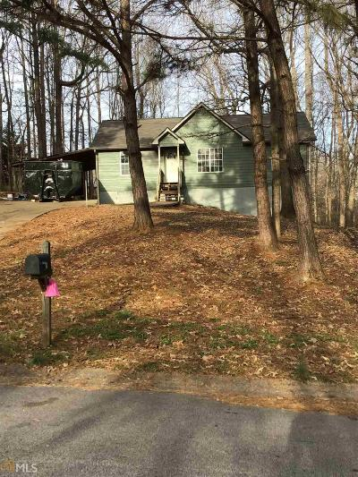 Dallas Single Family Home Under Contract: 45 Aspen