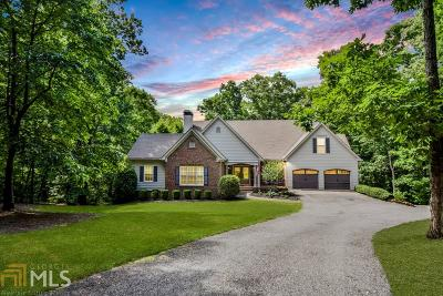 Cartersville Single Family Home Under Contract: 178 Ridgeview Trl