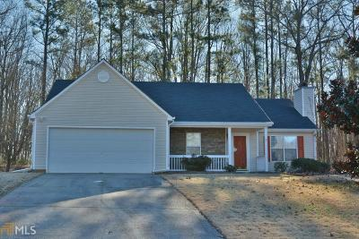 Winder Single Family Home New: 174 Azalea Dr