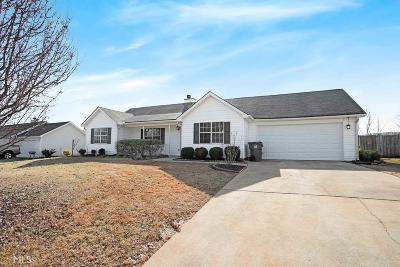 Henry County Single Family Home New: 178 Greenleaf Dr