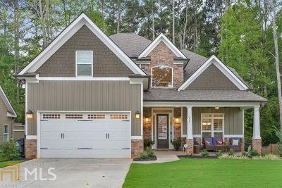Acworth Single Family Home New: 4907 Zachary Ct