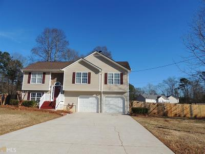 Carroll County Single Family Home Under Contract: 131 Haley Dr