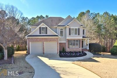 Acworth Single Family Home Under Contract: 239 McEvers Branch Lndg